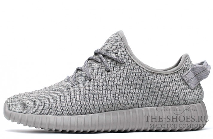 Adidas Yeezy Boost 350 Wolf Gray серые