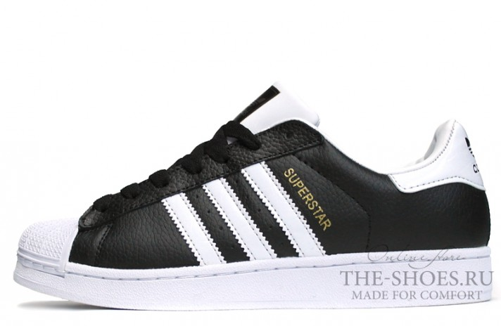 Adidas SuperStar Black White черные кожаные