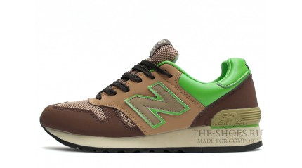 New Balance 670 Double Brown Green