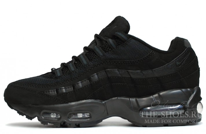 Nike Air Max 95 Anthracite Black черные