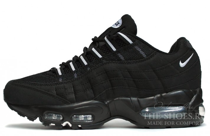 Nike Air Max 95 Suede King Black черные