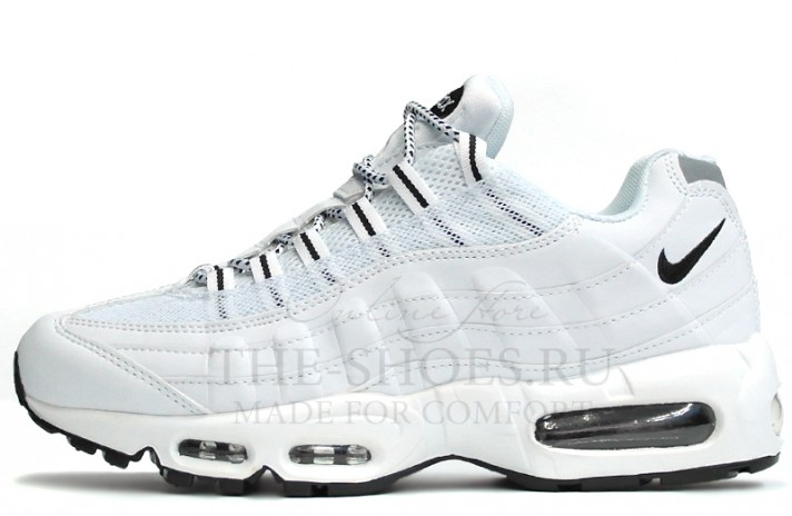 Nike Air Max 95 Pure White Leather белые кожаные