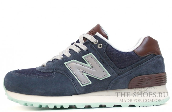 New Balance 574 Blue Grey White Brown темно-синие
