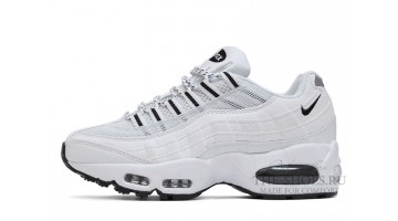 Кроссовки Женские Nike Air Max 95 Pure White