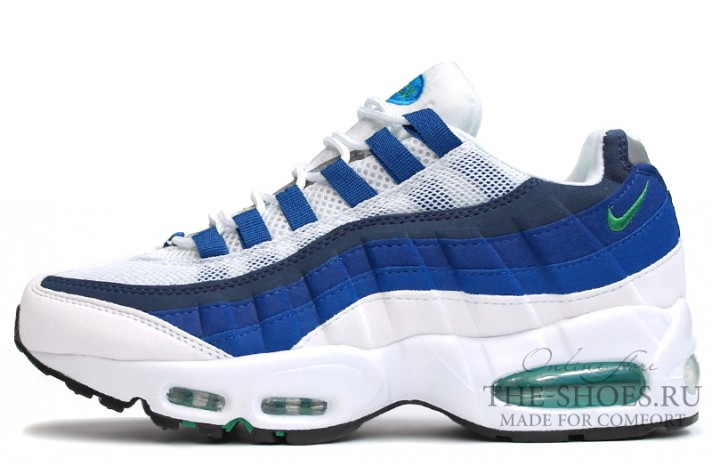 Nike Air Max 95 Slate White Blue белые синие