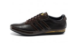 Adidas Porsche Design S3 leather chocolate gloss brown коричневые кожаные