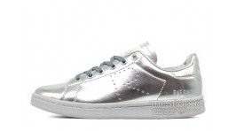 Adidas Stan Smith Raf Simons Metallic Silver серые серебристые