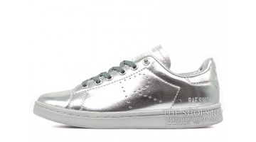 Кроссовки женские Adidas Stan Smith Raf Simons Metallic Silver