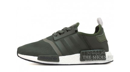 ADIDAS NMD R1 Runner exclusive green
