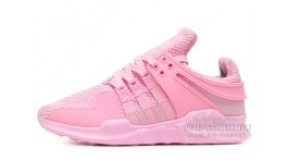 ADIDAS Equipment Support Adv Clear Pink розовые