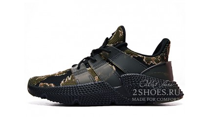 Adidas Prophere Undefeated Tiger Camo