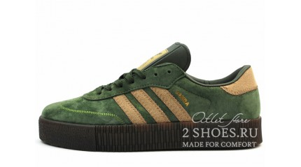 Adidas Samba Rose Green Brown