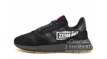Кроссовки Мужские Adidas ZX 500 RM Black Core Flash Red