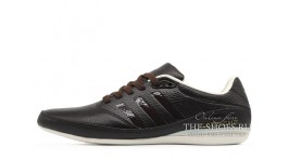 Adidas Porsche Design TYP 64 v2 leather Brown коричневые кожаные