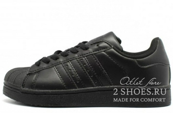 Adidas SuperStar Core Black черные кожаные