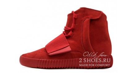 Adidas Yeezy Boost 750 Red October