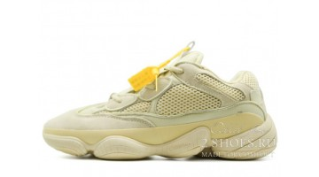 Кроссовки женские Adidas Yeezy 500 Desert Rat Super Moon