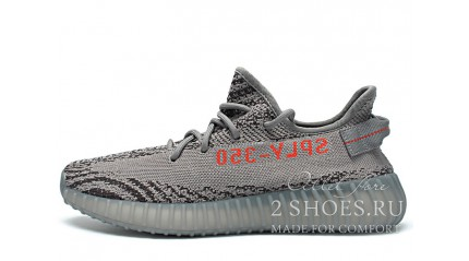 Adidas Yeezy Boost SPLY 350 V2 Beluga 2.0 Gray Orange