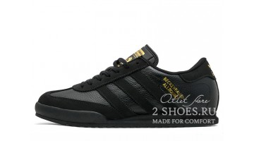 Кроссовки мужские Adidas Beckenbauer Allround Black