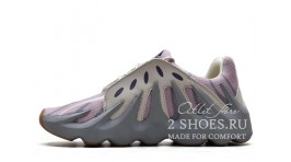 Adidas Yeezy 451 Gray Purple сиреневые