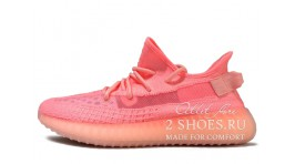 Adidas Yeezy Boost 350 V2 Pink розовые