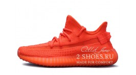 Adidas Yeezy Boost 350 V2 Red October красные