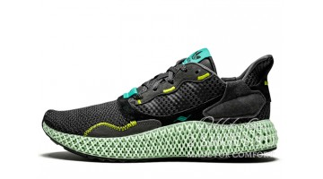 Кроссовки Мужские Adidas ZX 4000 4D Carbon Semi Solar Yellow