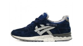 Asics Gel LYTE 5 Winter Navy Speckle Gray темно-синие