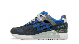 Asics Gel Lyte 3 Grey Dark Blue темно-серые