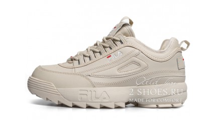 Fila Disruptor 2 Autumn Tan