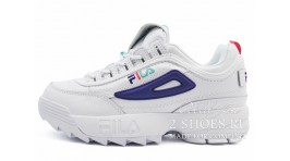 Fila Disruptor 2 White Purple Mint белые кожаные