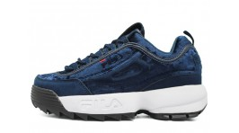 Fila Disruptor 2 Velvet Royal Blue синие