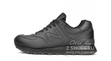 Кроссовки мужские New Balance 574 Black Leather Perforation