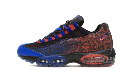 Nike Air Max 95 Doernbecher Jacob Burris