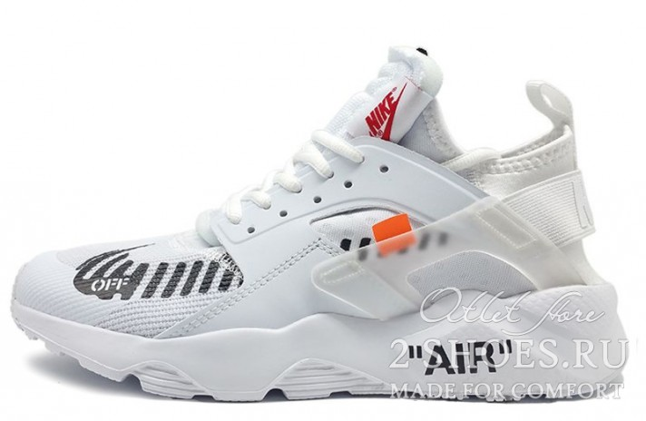 Nike Air Huarache Ultra Off White белые