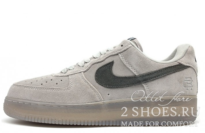 Nike Air Force 1 Low Reigning Champ LV8 Light Grey серые