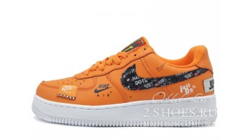 Кроссовки Мужские Nike Air Force Low Just Do It Total Orange