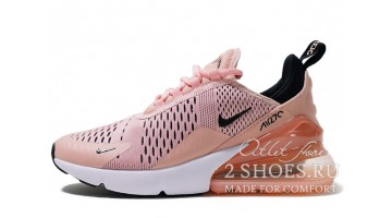 Кроссовки женские Nike Air Max 270 Coral Pink Stardust