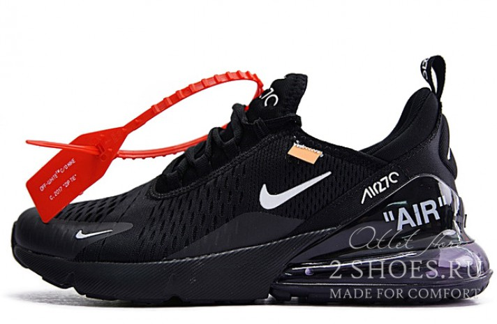 Nike Air Max 270 Off White Black черные, фото 1