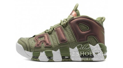 Nike Air More Uptempo 96 Iridescent Dark Stucco