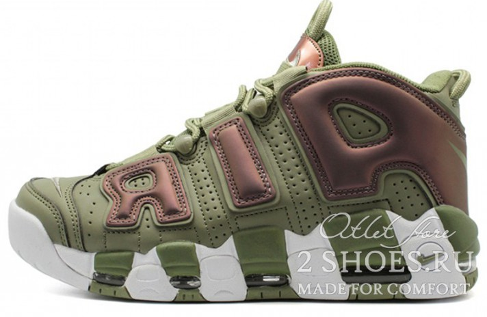 Nike Air More Uptempo 96 Iridescent Dark Stucco зеленые кожаные