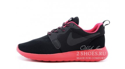 Nike Roshe Run Hyperfuse (HYP) Bright Mango Dark Magnet