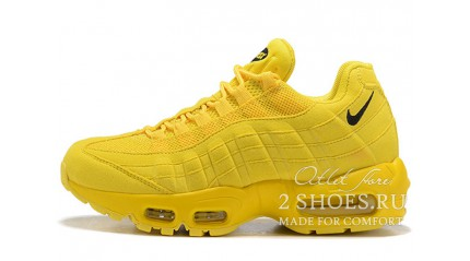 Nike Air Max 95 Hyper Yellow