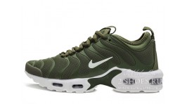 Nike Air Max TN Plus Ultra Olive Green White зеленые
