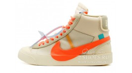 Nike Blazer Mid Off White Spooky Pack All Hallows Eve бежевые