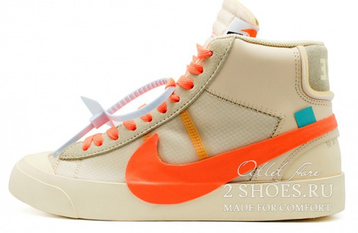 Nike Blazer Mid Off White Spooky Pack All Hallows Eve бежевые, фото 1