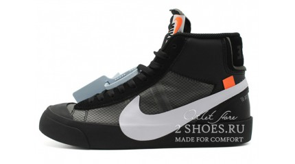 Nike Blazer Mid Off White Spooky Pack Grim Reaper