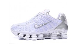 Nike Shox TL White Metallic белые