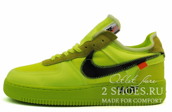 Кроссовки Nike Air Force 1 Low Off White Volt Hyper Jade