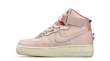 Кроссовки женские Nike Air Force 1 Utility High Particle Beige